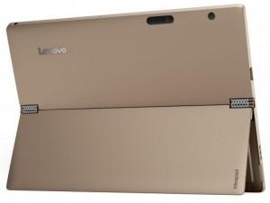 LenovoMixx700-1